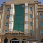 Hotel Muscat International