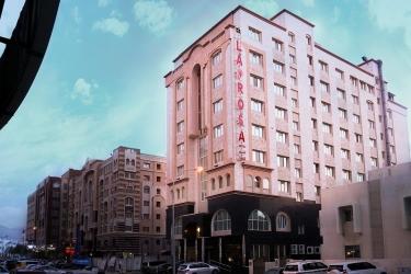 La Rosa Hotel Oman: Extérieur MUSCAT