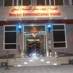 Hotel Bayan International