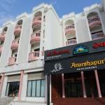 AL SHOROUQ HOTEL APARTMENTS 3 Stelle