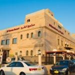 Hotel Al Qurum Resort