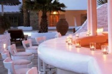 Hotel Palladium: Bar MYKONOS