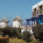 Hotel Mykonos Theoxenia