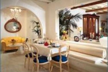 Hotel Kivotos Mykonos: Interno MYKONOS