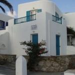 Hotel Cyclades Studios