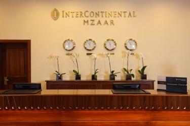 Hotel Mzaar Intercontinental Resort: Reception MZAAR KFARDEBIAN