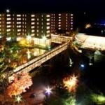 KYU KARUIZAWA HOTEL SHINONOME SALON 3 Sterne