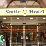 SMILE HOTEL NAGANO 3 Estrellas