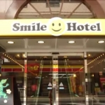 SMILE HOTEL NAGANO 3 Sterne
