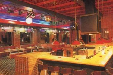 Hirado Senrigahama Onsen Hotel Ranpu: Bar de l'hôtel NAGASAKI - NAGASAKI PREFECTURE