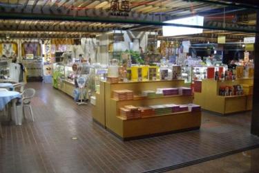 Hirado Senrigahama Onsen Hotel Ranpu: Boutique NAGASAKI - NAGASAKI PREFECTURE