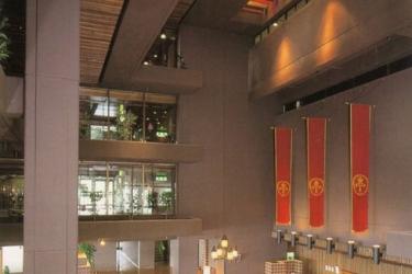 Hirado Senrigahama Onsen Hotel Ranpu: Lobby NAGASAKI - NAGASAKI PREFECTURE