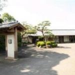 Hotel Nagasaki Koyotei