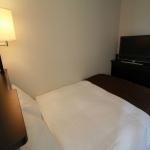 APA HOTEL NAGASAKI-EKIMAE 3 Etoiles