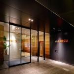 HOTEL FORZA NAGASAKI 3 Etoiles