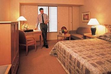 Hotel Hilton: Chambre NAGOYA - AICHI PREFECTURE