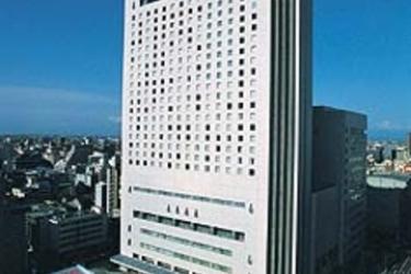 Hotel Hilton: Extérieur NAGOYA - AICHI PREFECTURE