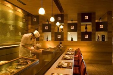 Hotel Hilton: Restaurant NAGOYA - AICHI PREFECTURE