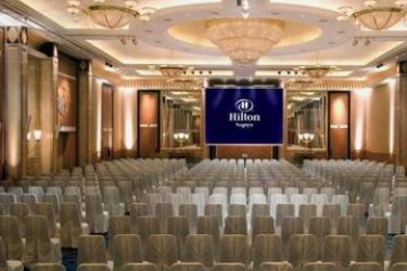 Hotel Hilton: Salle de Conférences NAGOYA - AICHI PREFECTURE