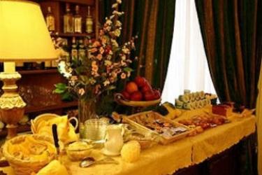 Chiaja Hotel De Charme Antica Casa Lecaldano Sasso La Terza: Petit Déjeuner NAPLES
