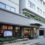 Hotel Nara Hakusikaso