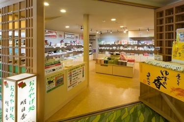 Hotel Mikasa: Tienda de regalos NARA - NARA PREFECTURE