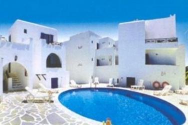 Hotel Sunny Beach: Piscina NAXOS