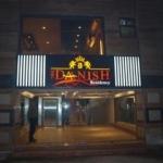 Hotel Daanish Residency