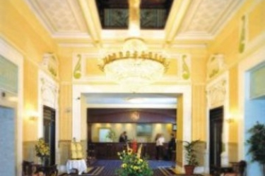 Hotel Royal Station: Lobby NEWCASTLE UPON TYNE