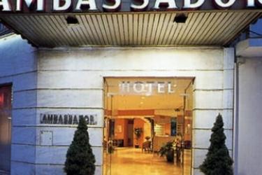 Hotel Ambassador: Entrance NICE
