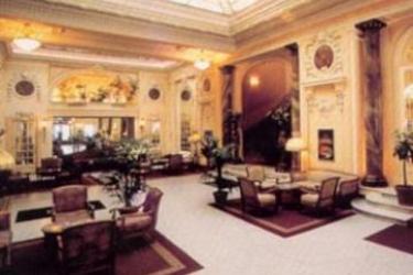 Hotel Boscolo Exedra Nice, Autograph Collection: Réception NICE