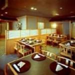 Niigata Grand Hotel
