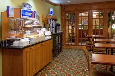 Hotel Holiday Inn Express & Suites Charleston-North: Restaurant NORTH CHARLESTON (SC)