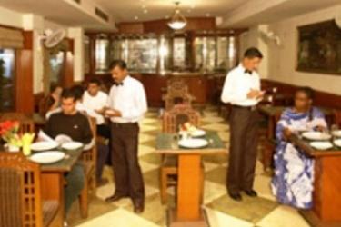 Hotel Raunak International: Ristorante NUOVA DELHI