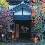 Hotel Onjuku Yagura