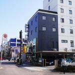 HOTEL AREAONE OITA 3 Etoiles