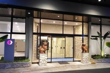 Naha Central Hotel: Entrance OKINAWA ISLANDS - OKINAWA PREFECTURE