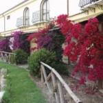 Hotel Medar - Holiday Village Alabirdi