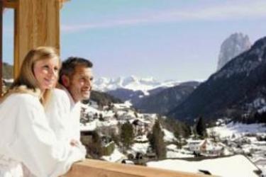 Hotel Adler Dolomiti Spa & Sport Resort: Sala Riunioni ORTISEI - BOLZANO