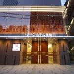 Hotel Hearton Kita Umeda