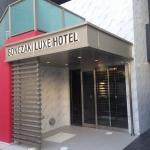 SONEZAKI LUXE HOTEL 3 Etoiles