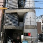 KITASHINCHI APARTMENT 1 Etoile