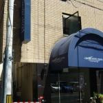CENTER HOTEL OSAKA 2 Estrellas