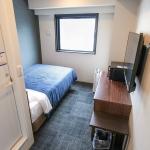 HOTEL LIVEMAX UMEDA-WEST 2 Estrellas