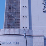 CLAITON SHIN-OSAKA 3 Estrellas