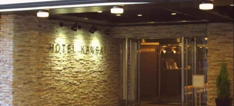 Hotel Kansai: Entrata OSAKA - PREFETTURA DI OSAKA