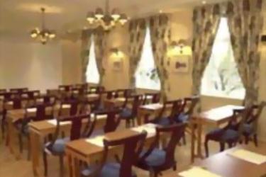 Frogner House Apartments - Bygdøy Allé 53: Salle de Conférences OSLO