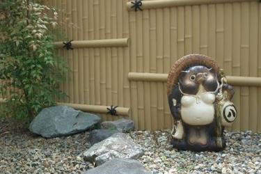 Guesthouse An: Detail OTSU - SHIGA PREFECTURE