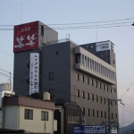 Reiah Hotel Otsu Ishiyama