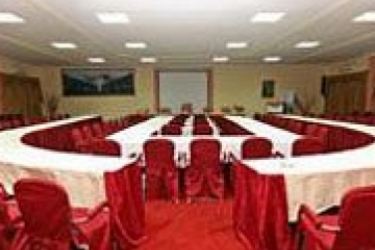 Hotel Splendid: Sala Reuniones OUAGADOUGOU